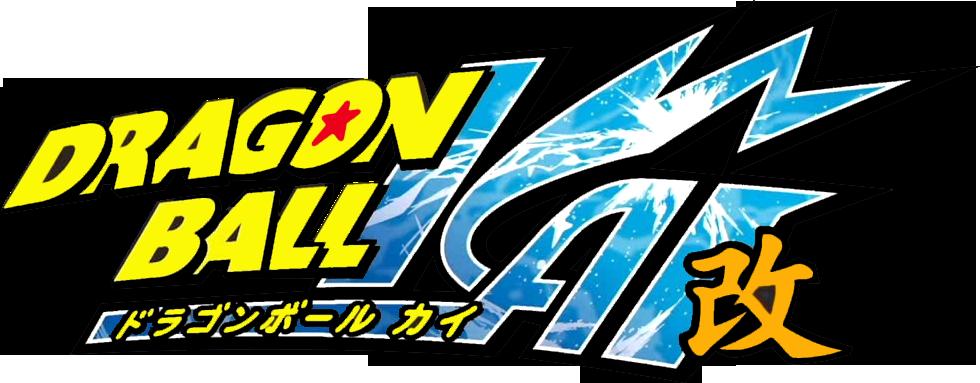 DragonballKai.png